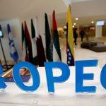 Петролът, CAD и риск апетита ще бъдат тествани от ОПЕК+