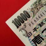 Засилването на риска иизтри печалбите на йената