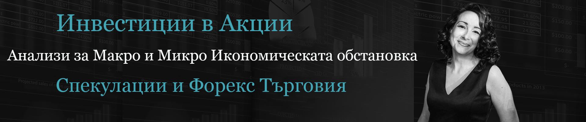 Силвия Велчева